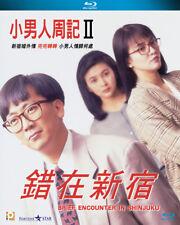Brief Encounter in Shinjuku (1990) Region A Bluray English Subtitles