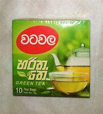 Watawala Pure Ceylon Green Tea - 10 Tea Bags