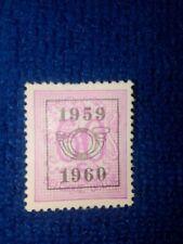 STAMPS - TIMBRE - POSTZEGELS - BELGIQUE - BELGIE 1959  NR.PRE695 (*) (ref.2277)