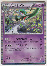 Pokemon Card BW Plasma Gale Gallade 034/070 R BW7 1st Edition Japanese