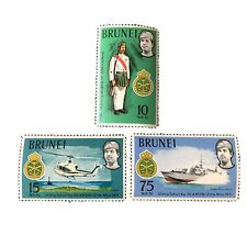 BRUNEI, SCOTT # 162-164(3), COMPLETE SET 1971 10TH ANNIV ROYAL BRUNIE REG. MNH
