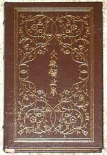 THE ANALECTS OF CONFUCIUS ~ EASTON PRESS ~ LEATHER BOUND GIFT EDITION Dark Brown
