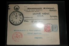 KENYA ILLUSTRATED AIR MAIL COVER TO ENGLAND