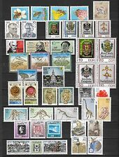 East-Germany/GDR/DDR: All stamps of 1990 in a year set complete, MNH