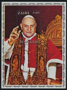 Zaire 918-20 MNH Pope John XXIII, Pope Paul VI, Pope John Paul I
