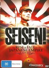 SEISEN! - THE RISE AND FALL JAPAN - NEW & SEALED REGION 4 DVD FREE LOCAL POST
