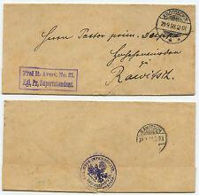 32029 - Beleg - Kgl. Pr. Superintendent - Krotoschin 29.9.1898 nach Rawitsch