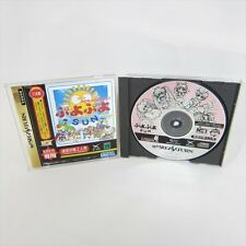 PUYO PUYO SUN For Seganet Net Sega Saturn Import JAPAN Video Game bbc ss
