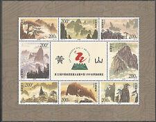 China 1997-16 Huangshan Mountain Full S/S 黃山
