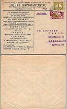 1933 NETHERLANDS INDIES ON ESPERANTO ENVELOPE TO GERMANY    #TJ1422