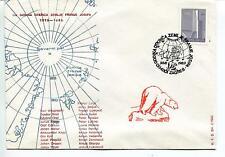 1983 Godina Otkrica Zemlje Franje Josipa Zagreb Jugoslavija Polar Arctic Cover