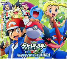 Ost-anime Pokemon Xy&amp Z Character Song Project Vol.1-japan CD C16