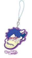 Free! - Iwatobi Swim Club Eternal Summer Rei Sparkly Phone Strap Anime MINT