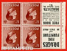 Sg. 459aw. Pb5a (7). 1½d Red - Brown. Inverted Watermark. A fine Unmoun B48620