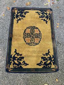 Antique Vintage Chinese Art Deco Design Oriental Rug Handknotted 3x4 Throne Seat