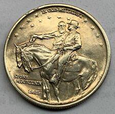 USA SILVER HALF DOLLAR STONE MOUNTAIN 1925