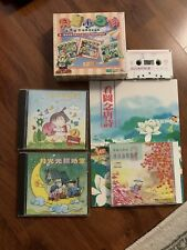Chinese Educational Cds And Games For Kids