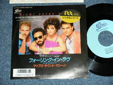 "GLORIA ESTEFAN MIAMI SOUND MACHINE Japan 1985 NM 7""45 FALLING IN LOVE"