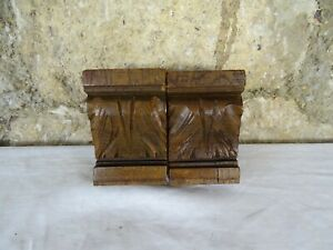 Two Antique French Carved Oak Wood Corbel - Wall Shelf Decor