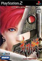 USED PS2 PlayStation 2 Bujingai BUJINGAI 03132 JAPAN IMPORT