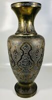 """Antique 19th Century Islamic Silver and Copper Overlay on Brass Vase 17"""""""