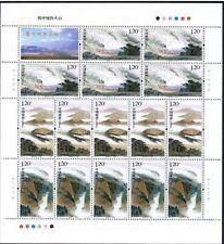 China 2007-23 Tengchong Geothermal Volcanoes Stamps full sheet腾冲火山