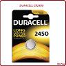 Batterie a bottone Duracell 3V litio CR2450