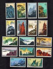 PR China 1963 S57 Sc716-731 Landscapes of Huangshan Mountains MNH OG VF