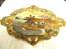 """Antique Chinese Asian Japanese Porcelain Platter  Gold Hand-painted 18"""" X 13"""""""