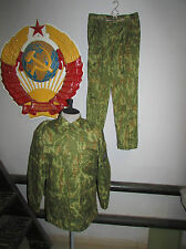 Russian army camouflage uniform summer jacket pants rare article of fabric 3225