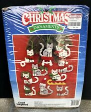 1990 Vintage Christmas Plastic Canvas Holiday Cats Ornament Kit New