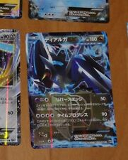 POKEMON ULTRA RARE EX JAPANESE CARD CARTE EX 053/076 DIALGA MADE IN JAPAN NM