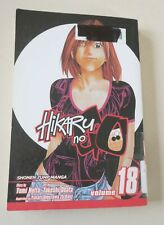 Hikaru no Go, Vol. 18 by Yumi Hotta (2010, Paperback)