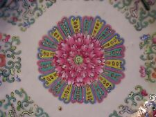 Antique Chinese Porcelain Bowl Tongzhi  Qing  Dynasty Large 9-1/4 inches wide