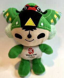 "2008 Beijing Olympic Games Nini 10"" Stuffed Animal Mascot Plush Green"