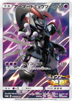 Pokemon Card Japanese - Armored Mewtwo 365/SM-P PROMO HOLO MINT with Ga-Ole Disk
