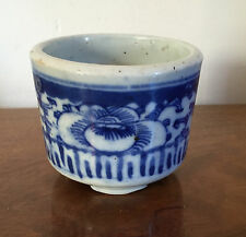 Chinese Porcelain Blue & White Brush Pot Cachepot Planter Flower Pot 19th c.