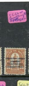 HONDURAS  (P2407B)   A/M   SC C 60 DOUBLE   OVPT      MOG