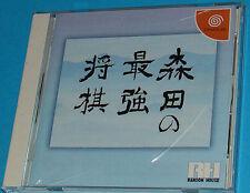 Morita No Saikyou Shougi - Sega Dreamcast DC - JAP