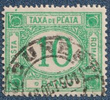 ROMANIA 1887  10 Bani Postage Due   Good Used (P37)