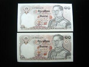 Thailand 10 Baht 1980 Consecutive Pair King Bhumibol   1276# Money Banknote