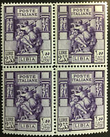 Italy Libia - Sassone n.107 Sibilla Libica perf.14 cv 480$ SUPER CENTERED  MNH**