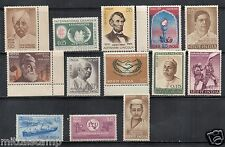 "INDIA 1965 YEAR SET COLLECTOR PACK COMPLETE 13V "" WHITE GUM "" MNH"
