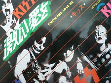 """KISS 45 RPM 7"""" - C'mon And Love Me UNPLAYED W/JAPAN SLEEVE"""