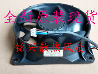 For SUNON 9225 4-wire projector fan PF92251V3-D060-S99 12V 2.21W