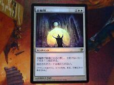 1x FOIL Nevermore *JAPANESE* INN Innistrad MTG Magic Gathering