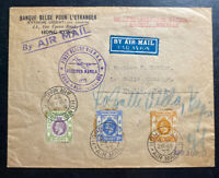 1937 Hong Kong First Direct Flight Pan American cover To Manila Philippines