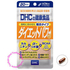 New DHC Diet Power Weight Loss Fat Combustion Promoting Tablets For 20 Days