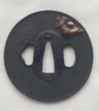 JAPANESE SIGNED EDO TSUBA
