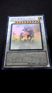 YuGiOh STOR-JP040 Ghost Rare Odin Father of the Aesir Japanese Storm of Ragnarok